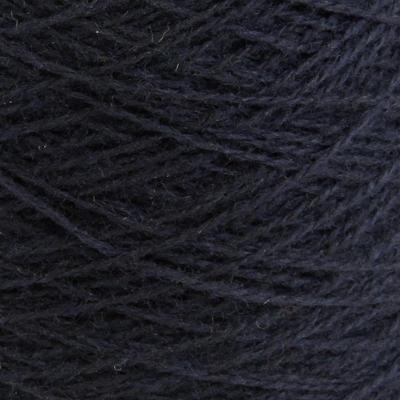 Ask - Hifa 2 Ullgarn, mørk marineblå - spolt